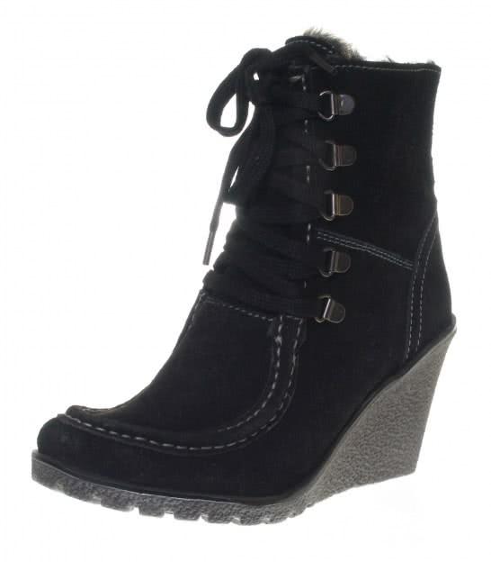 Зимние ботинки Zibel