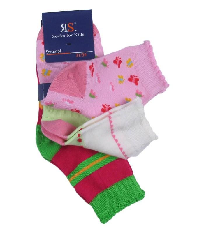 Комплект детских носков Strumf