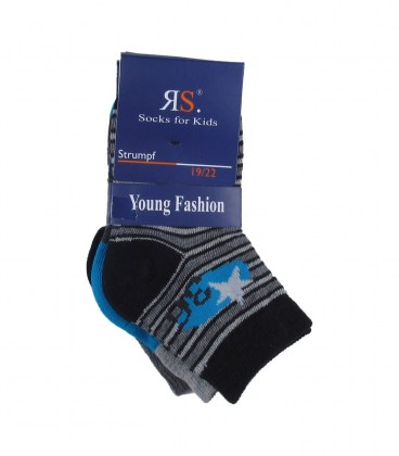 Комплект шкарпеток Strumf