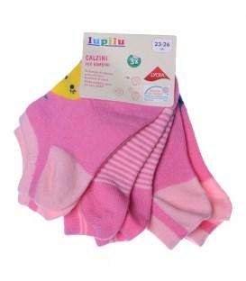 Шкарпетки Lupilu - комплект.